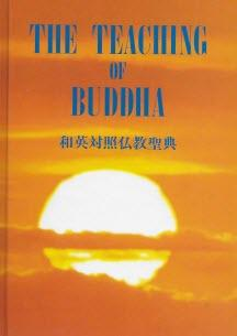 teaching_of_the_buddha