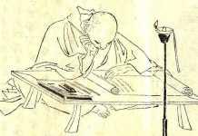 karya klasik literatur Jepang.jpg