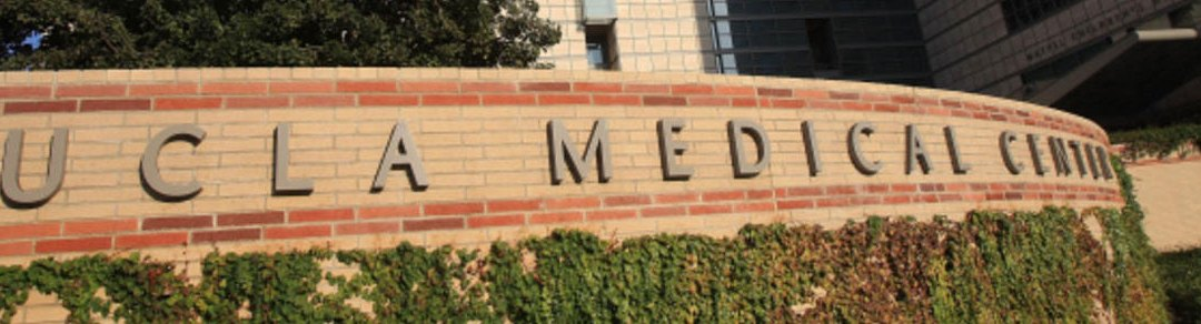 Adventures in UCLA Medical Center