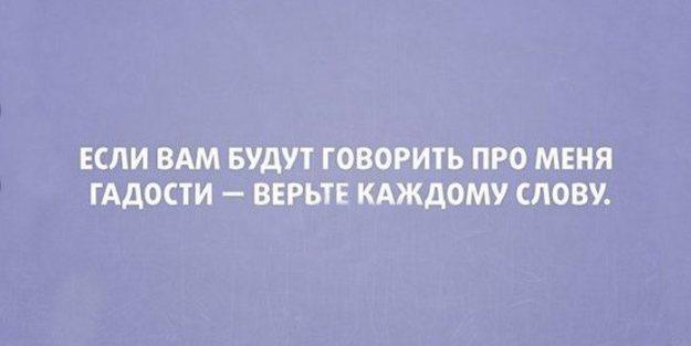 1444961495-35533aac667e457d8545abbe58e64260
