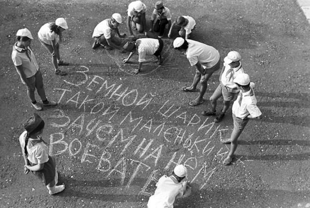 Пионеры против войны. Пионерский лагерь Океан, СССР, 1987 год