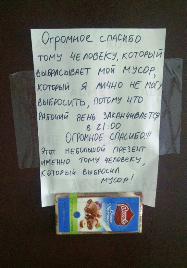1424869110_notes-from-neighbors-7_2368030431