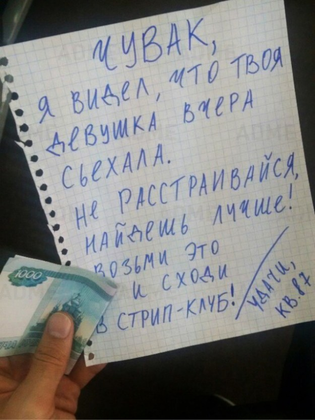 1424869132_notes-from-neighbors-6_2137938402