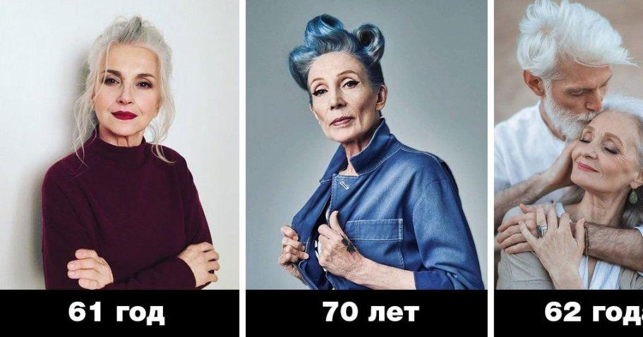 Модельное агентство бросило вызов индустрии моды, нанимая лишь моделей старше 45