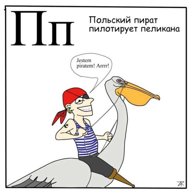 https://i1.wp.com/antipriunil.ru/wp-content/uploads/2018/03/2-12.jpg?resize=680%2C680&ssl=1