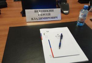 Круглый стол по психиатрии в Совете Федерации