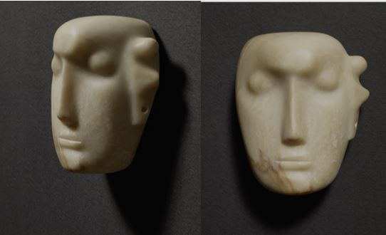Henry Moore Mask