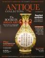 Antique Collecting magazine November 2019