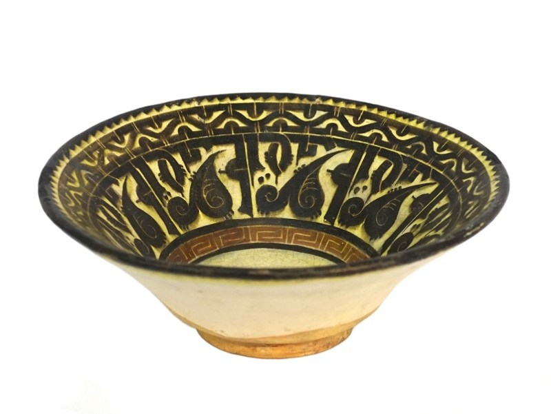 AlFayez Middle Eastern Art - Islamic ceramic 12th century bowl, Iran - Solaimani