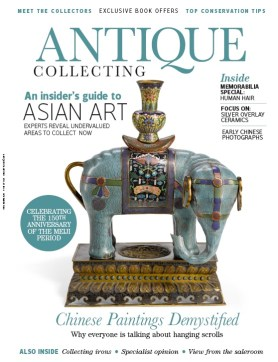 November 2918 issue of Antique Collecting magazine