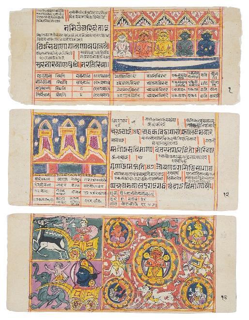 Jain manuscript