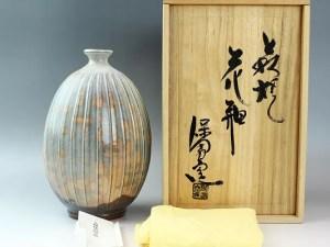 大和保男「萩焼花瓶」