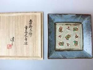 益子焼き人間国宝 島岡達三作「象嵌赤絵草加文角皿」