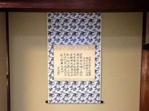 吉田松陰自筆書簡