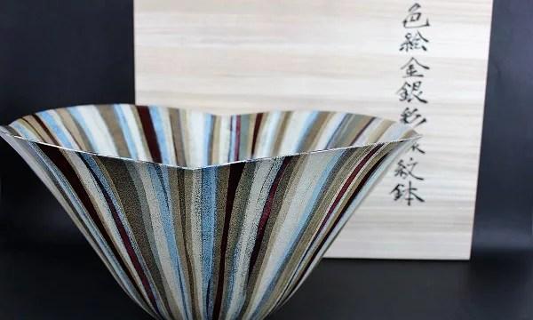 渡辺国夫作 色絵鉢