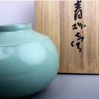 人間国宝 中島宏の青磁壺