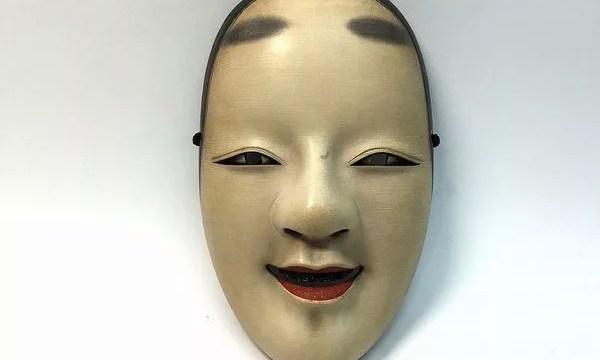 小倉宗衛作の能面・節木増