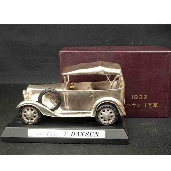 ダットサン-1号車-ミニカー
