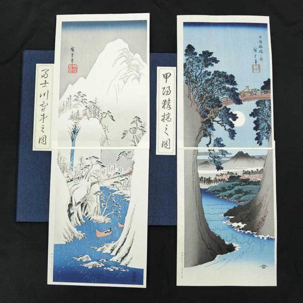 歌川広重 雪中富士川之図