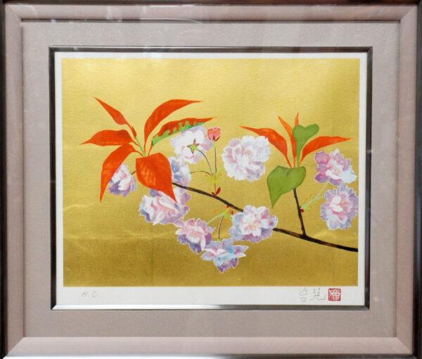 濱田台兒『八重桜』リトグラフ HC版