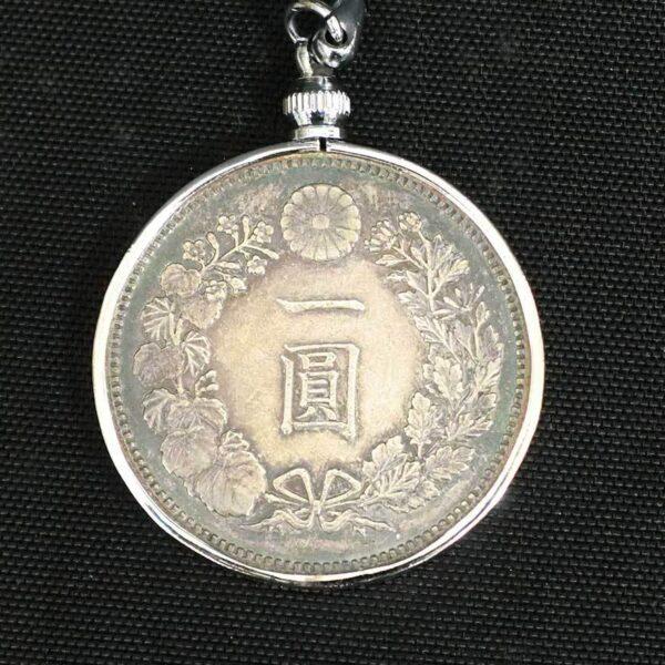 新一円銀貨