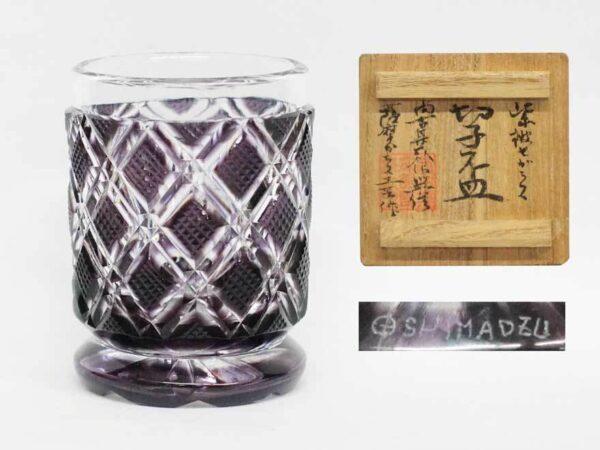 1847 復元島津薩摩切子 紫被せガラス