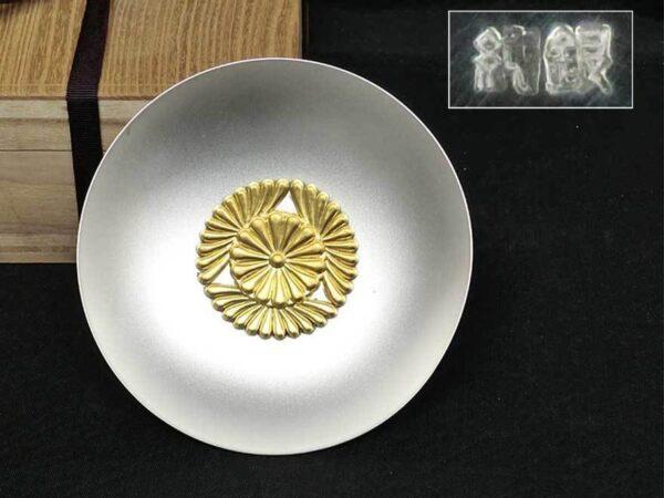 純銀製 盃 杯 高松宮家御下賜品