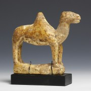 Rare South Arabian Alabaster Camel