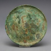 Roman Bronze Mirror Set