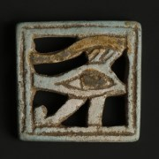 Egyptian Eye of Horus Amulet