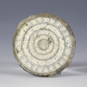 Roman Bronze Disc With Millefiori Decoration