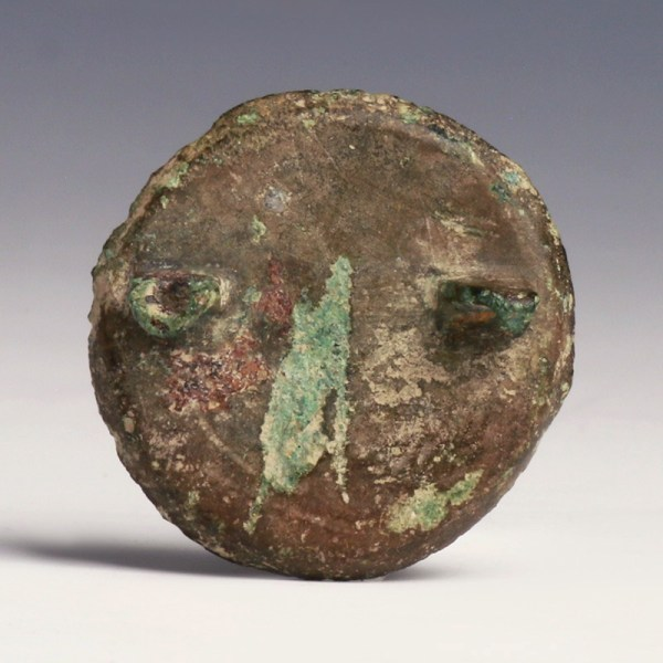 Bronze Age Shield Boss