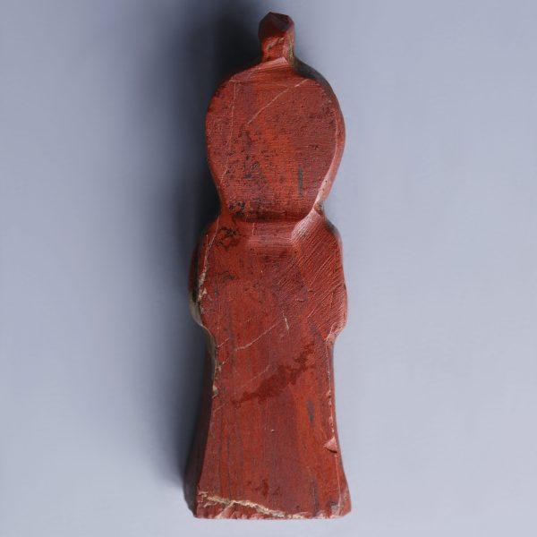Egyptian Amulet Of The Tit