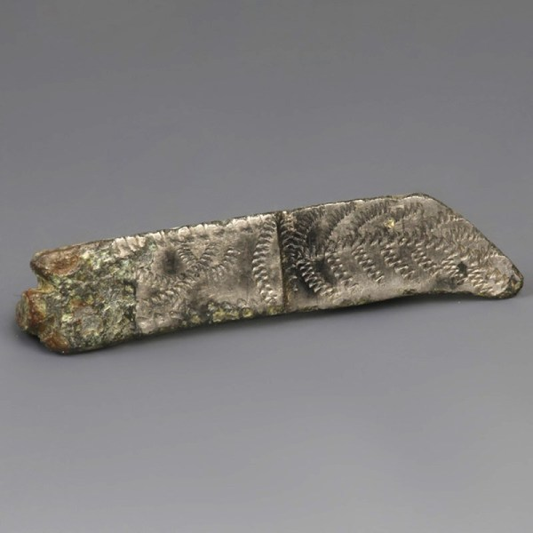 Roman Tinned Knife Plate Brooch