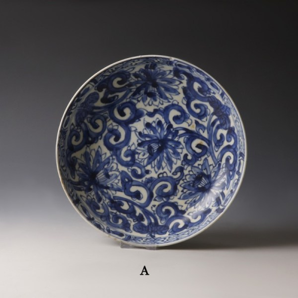 Chinese Kangxi Blue and White Export Ware Dishes