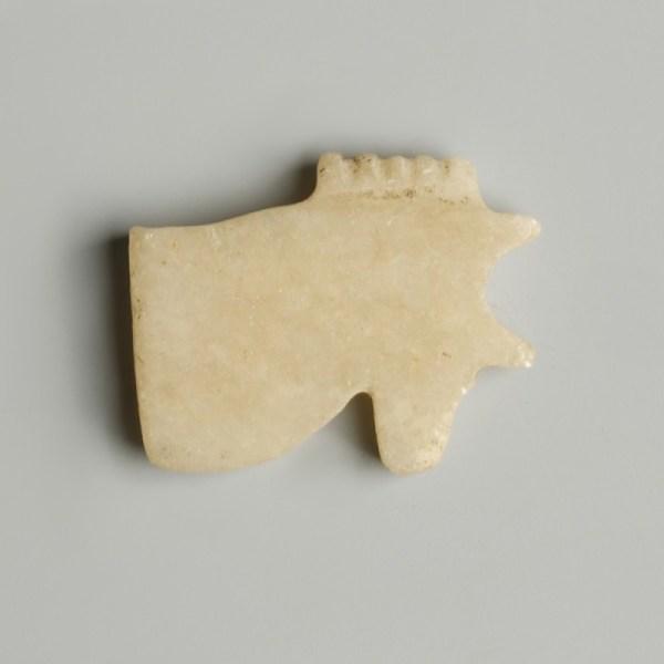Egyptian Hardstone Amulet of the Wadjet