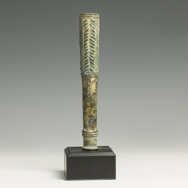 Luristan Ceremonial Bronze Macehead