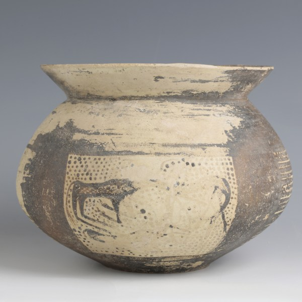 Persian Bronze Age Jar with Cattle