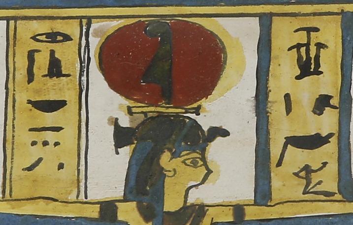 hieroglyphs on cartonnage fragment