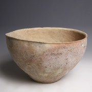 Holy Land Terracotta Bowl