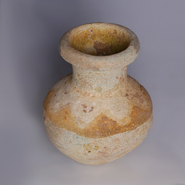 Amlash Pale Clay Storage Jar