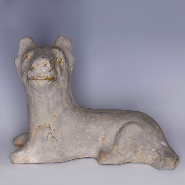 Eastern Han Dynasty Terracotta Guardian Dog Figurine