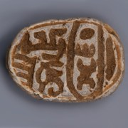Egyptian Steatite Scarab with Royal Cartouche