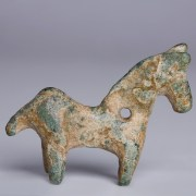 Luristan Amulet of a Horse