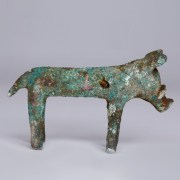 Luristan Statuette of a Pig