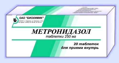 Метронидазол — вагинальные свечи, инструкция по применению. Таблетки и свечи Метронидазол в гинекологии: показания к применению