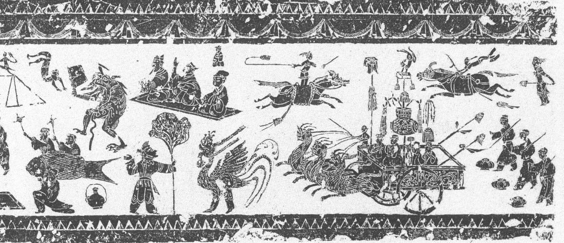 山東沂南北寨村東漢墓百戲畫像石