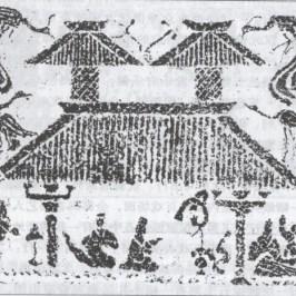 河南唐河針織廠漢墓廳堂百戲畫像石,圖片來源:
