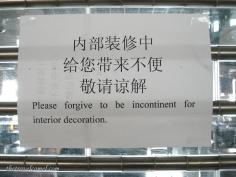 Wording a bit jumbled up? Taken by Dubai's Shane Dallas (@TheTravelCamel) in the Beijing Airport: pic.twitter.com/TQGay17Shq