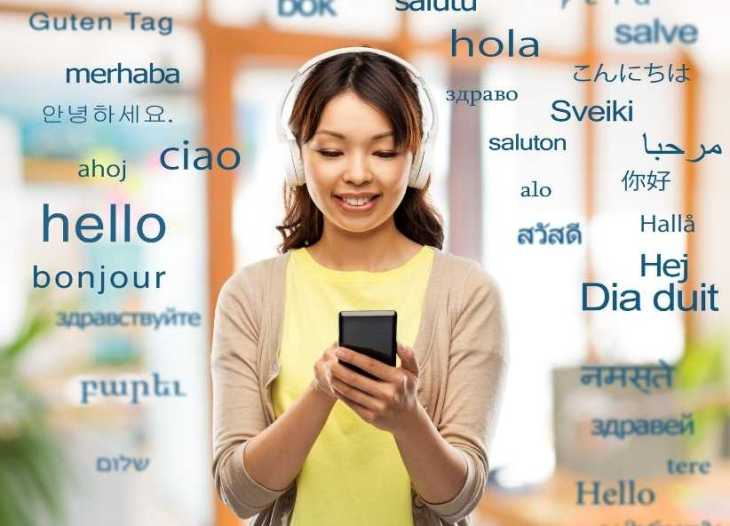 Онлайн-курс на разных языках